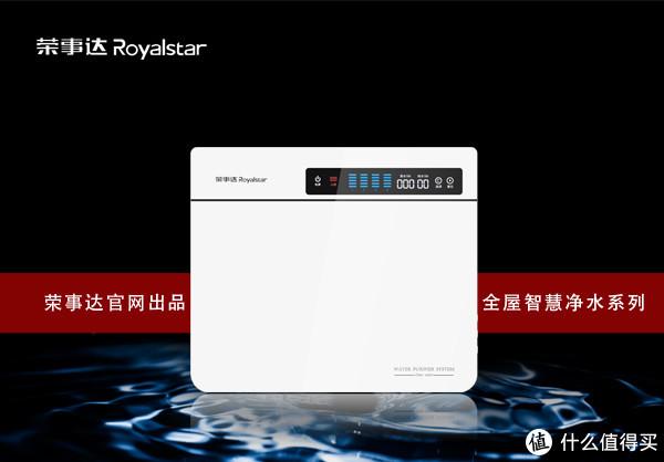 篇二:关于净水品牌那些事,品质机器何在?