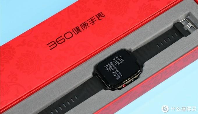 实时定位 4G通话 血压测量--适合父母的360健康手表Pro深度评测
