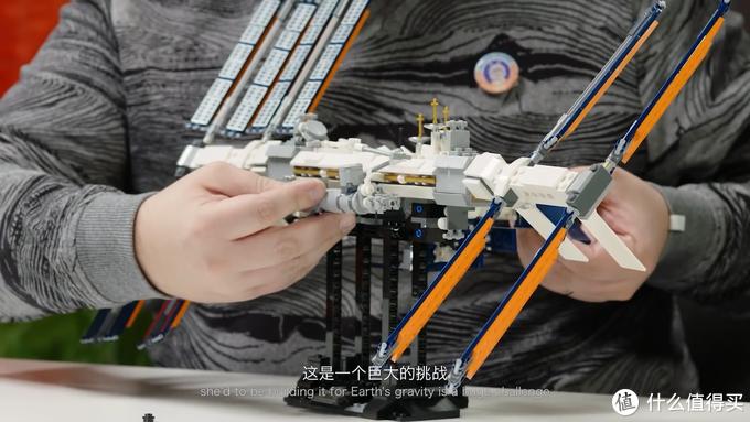 LEGO乐高IDEAS系列新品21321国际空间站设计师访谈及快速拼装评测
