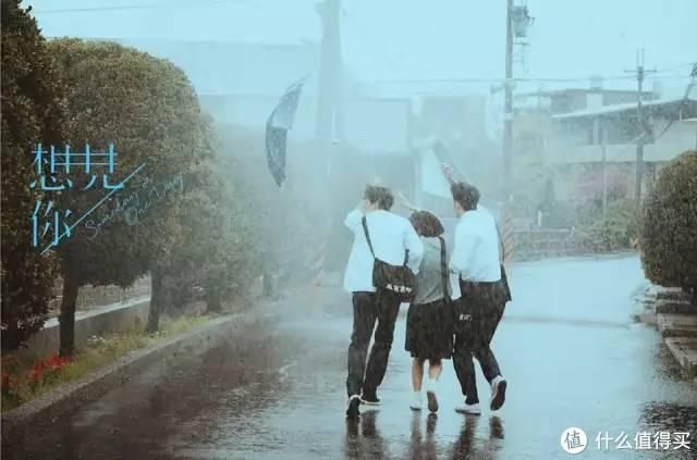 最近看过最甜的剧,爱你不止一生一世。