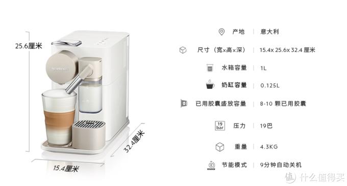 图便宜囤货到最后都是自用之胶囊咖啡机