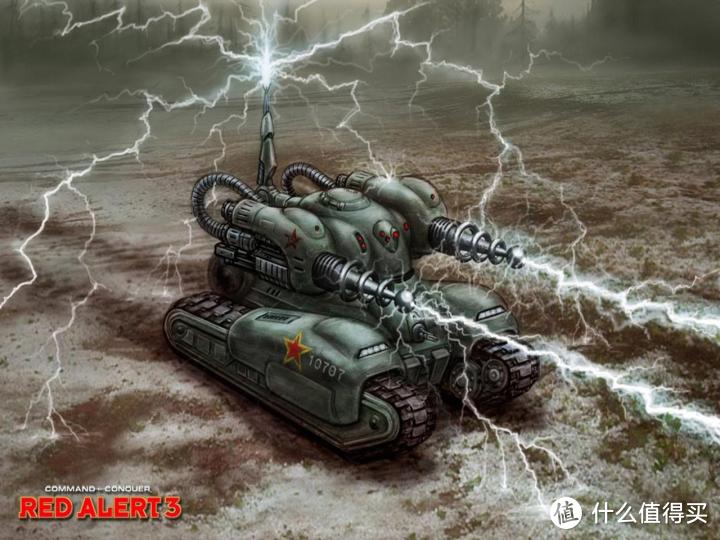 组装磁暴坦克玩具模型