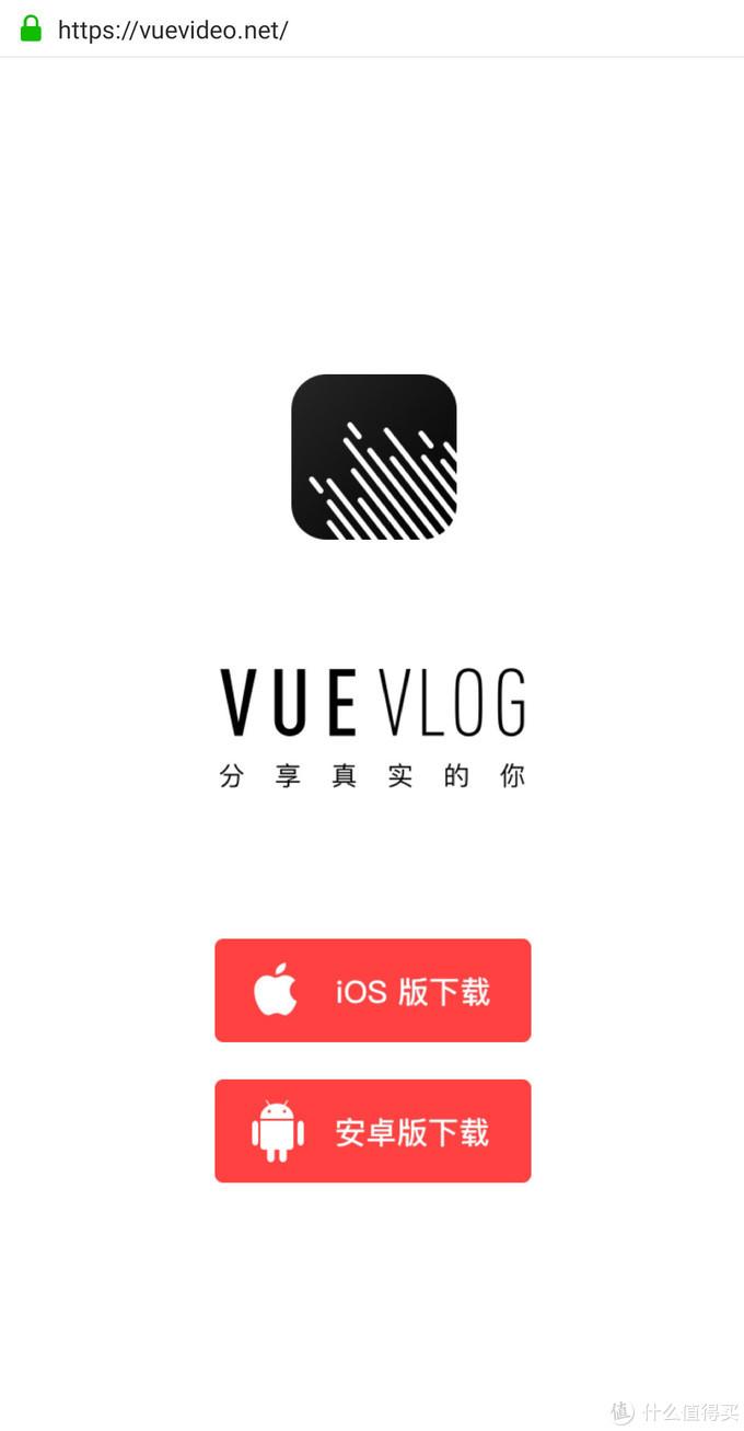 人人都能成Vlog大神,三款神级Vlog剪辑软件墙裂推荐!