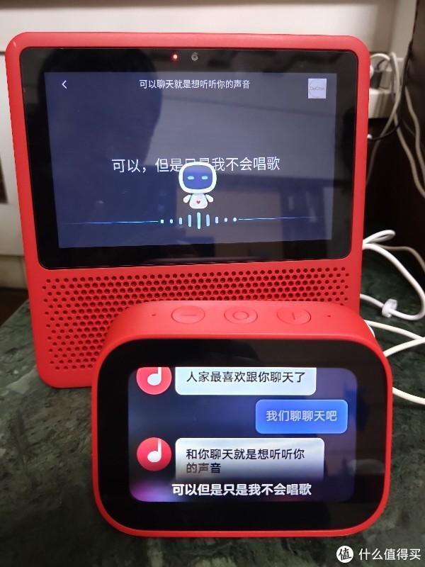 联通库存货 小米 小爱触屏音箱 超级通话版 PK小度在家1S 智能音箱