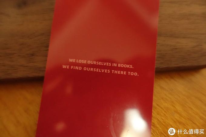 打包售卖的京东阅读年卡