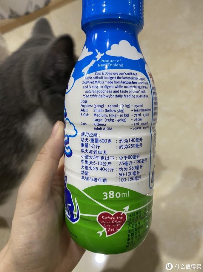 zeal零乳糖犬猫牛奶(切勿给猫狗喂食普通人食牛奶)
