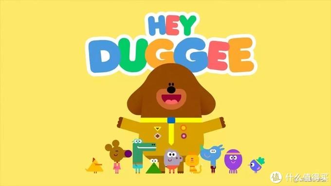 放开那只小猪,让《Hey Duggee》来陪孩子吧