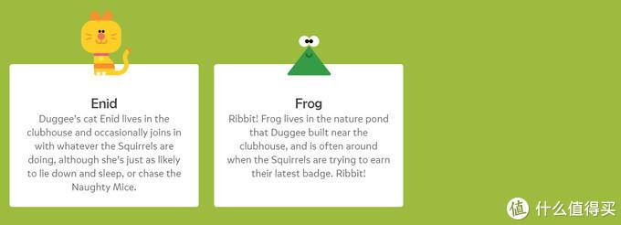 在《Hey Duggee》的官网上给出了所有角色的详细介绍