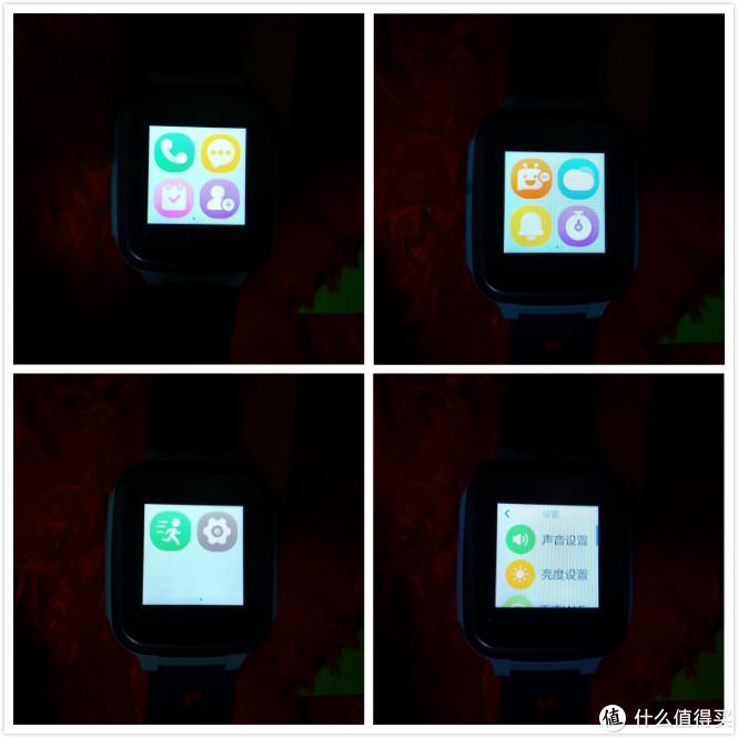 不止可以定位还能问答-360电话手表SE5评测