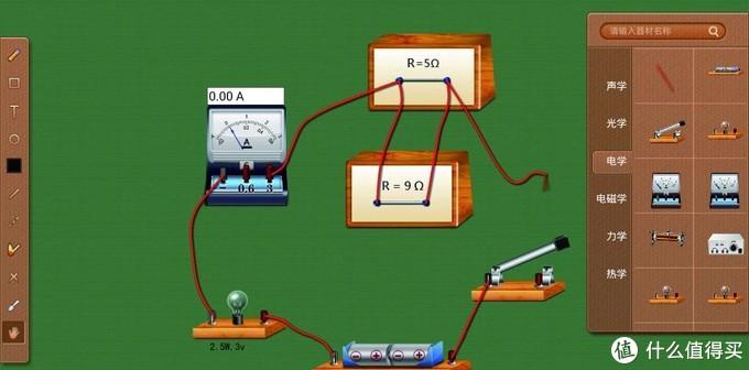 电教管理员推荐这些神器,让你在家上课事半功倍