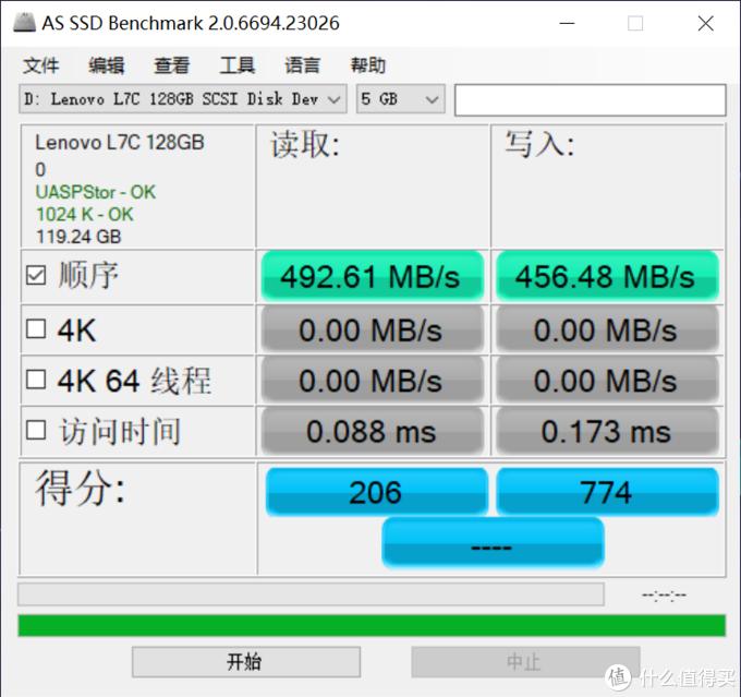 AS SSD 5GB