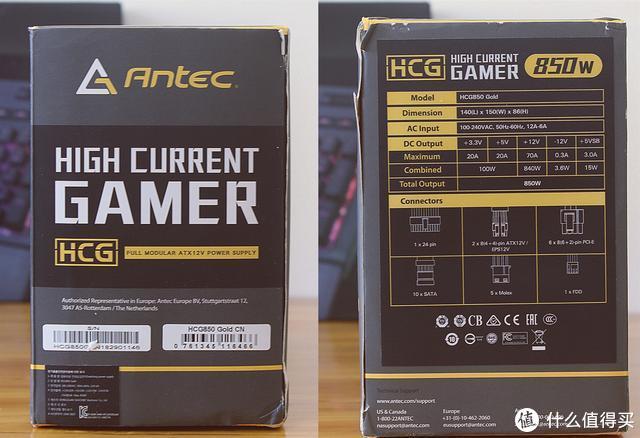 DIY玩家的新选择,安钛克全模组HCG850 Gold电源体验