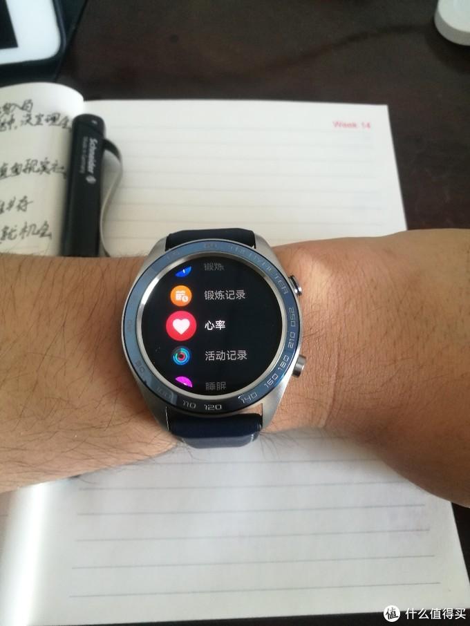 荣耀智能手表magic1开箱体验