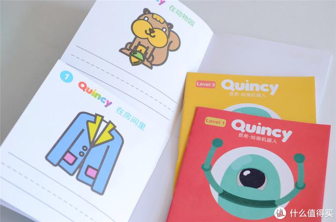 它的有趣可以陪伴孩子绘画-昆希绘画机器人上手体验