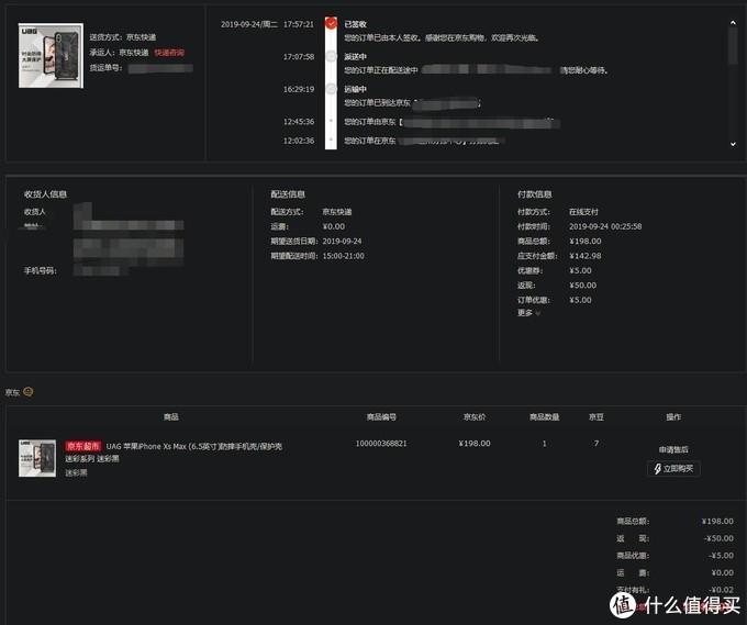 UAG 苹果iPhone Xs Max (6.5英寸)防摔手机壳/保护壳 迷彩系列 迷彩黑