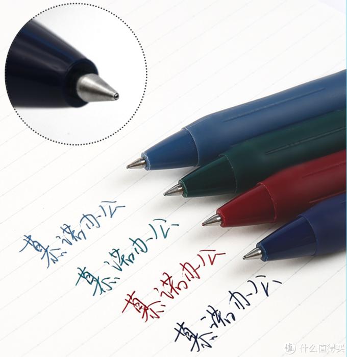 日本斑马(ZEBRA)JJ15复古中性笔,图片来自淘宝