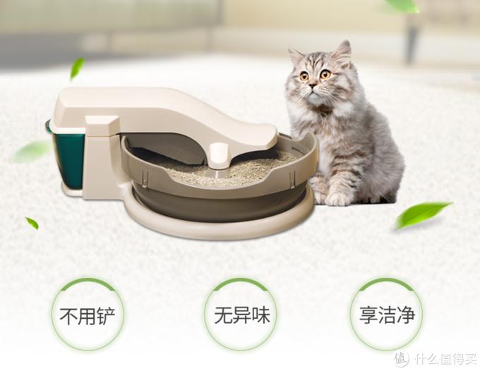Petsafe 贝适安 Simply Clean 半自动猫砂盆 测评