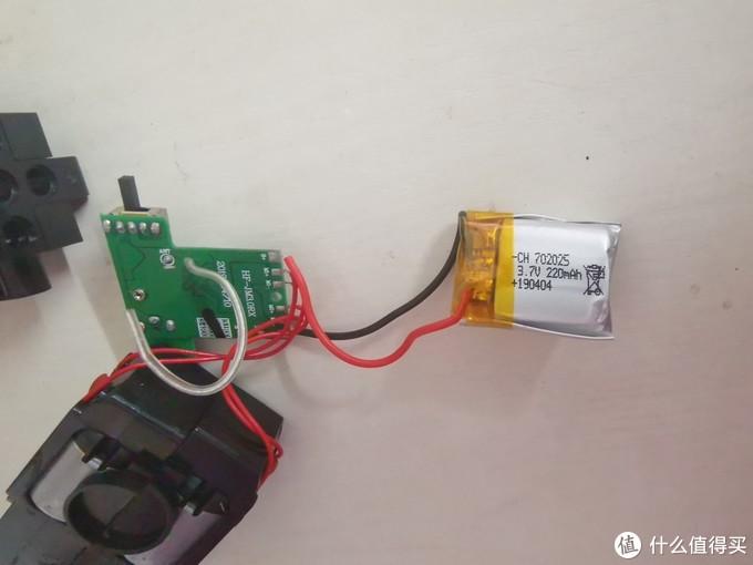 宇星模王13036履带车增加外置电池解决充电一小时,囧玩五分钟
