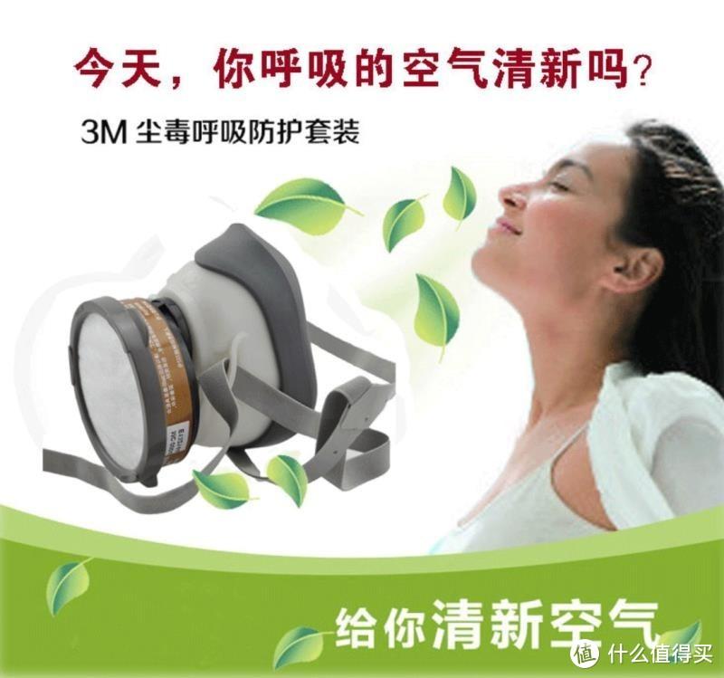 3M 1201 尘毒呼吸防护套装 长时间佩戴口罩的优秀替代方案。