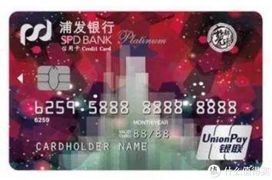 适合小白的浦发信用卡推荐