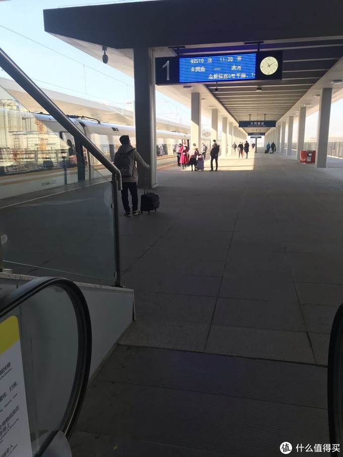 大同南站站台