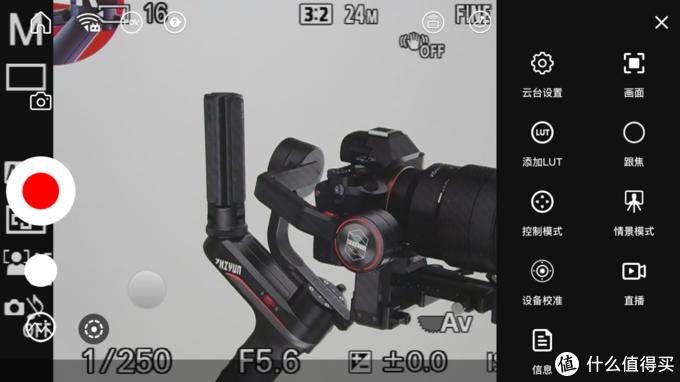 适合直播玩家与Vlog用户,智云WEEBILL-S稳定器套装体验点评