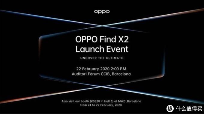 OPPO全新旗舰FimdX2即将亮相,外观设计亮眼,配置顶尖
