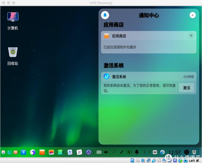 MacOS经典的右侧折叠通知中心