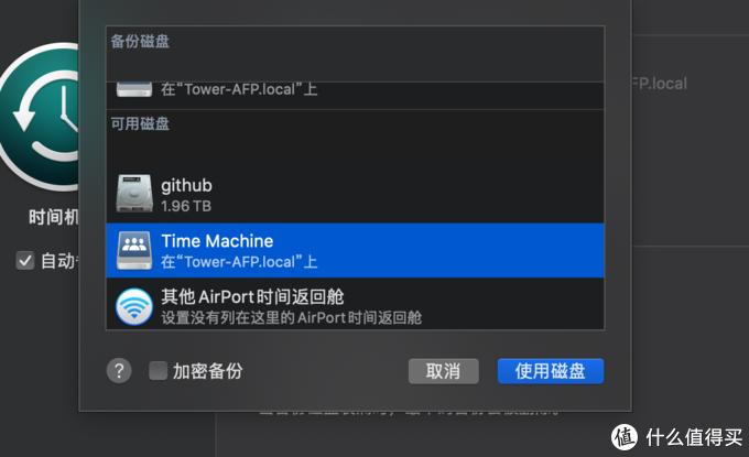 利用unradi搭建苹果Time Machine 时间机器与小米摄像头云备份
