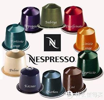 Nespresso 咖啡胶囊