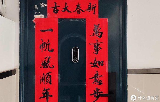 大门上贴了几千年的门神可以下岗了,看门重任360可视门铃来担当