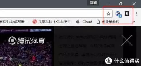 完爆迅雷的多功能高速下载工具——EagleGet,网页视频一键保存
