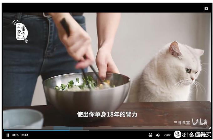 B站里的宝藏女孩,做饭好吃还好看,赶紧关注起来学习料理吧!