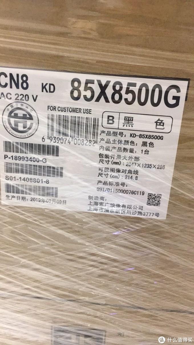 苏宁送货的包装
