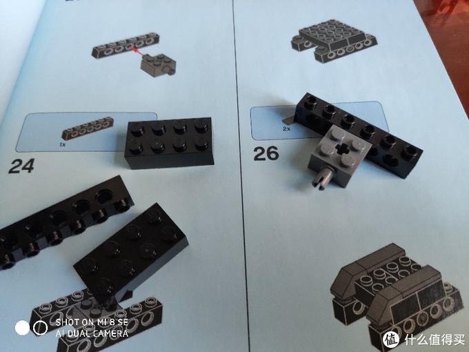小汽车零件和孔柱的搭配,结构稳定性上优于2*2的砖