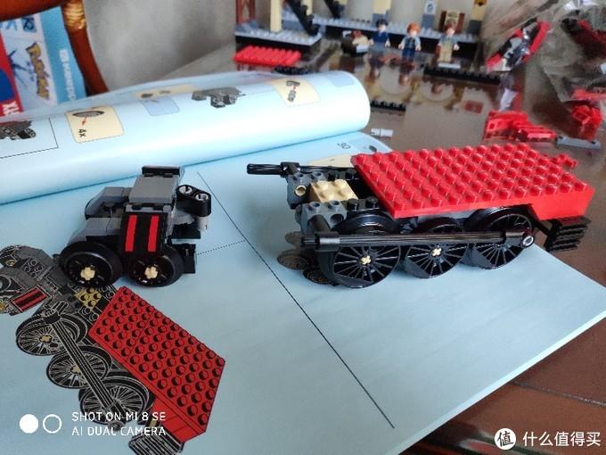 看来这个才是车头,开始是尾部的连接,这种连接不知道有没有不同车轮高度的适应调节作用