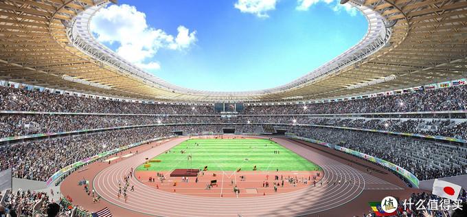 日本新国立竞技场