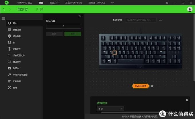 雷蛇黑寡妇X竞技版背光款机械键盘拆解评测