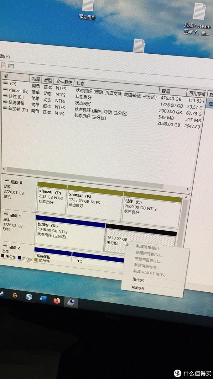 5M每秒的SSD拿去送修了,于是我买了个4T机械硬盘!西数蓝盘4T机械硬盘开箱