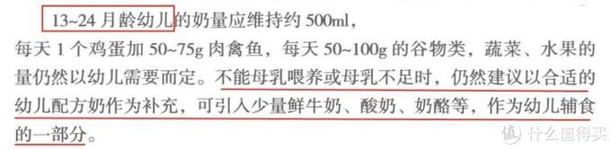 (《中国居民膳食指南(2016版)》)