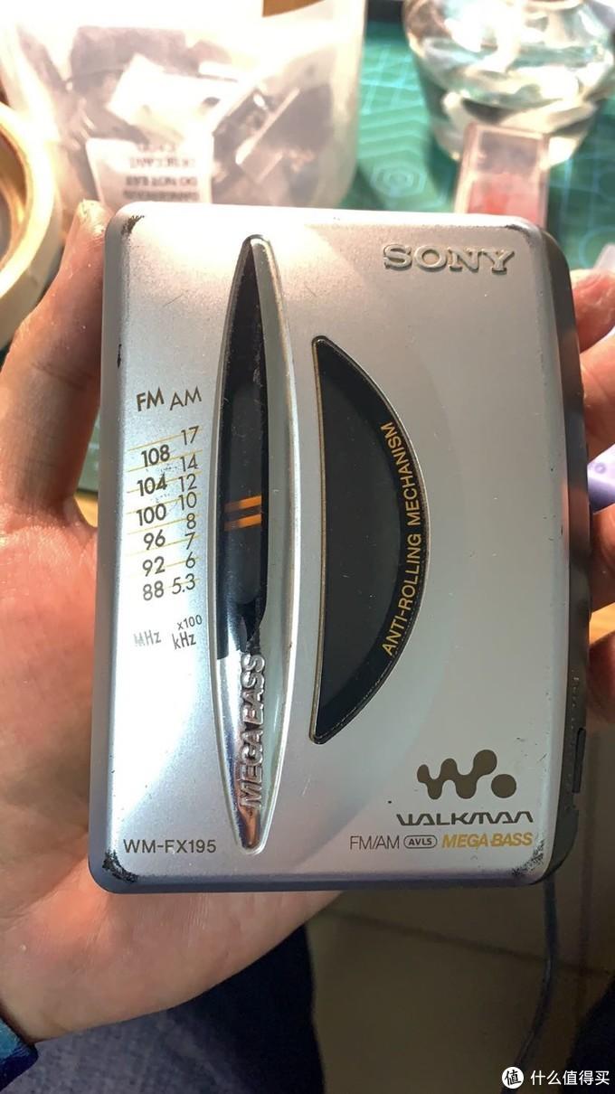 不能出门那就修复老物件吧——复活Sony WM-FX195