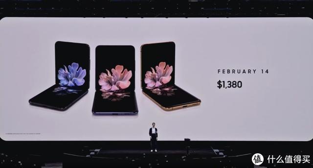 2月份有四款骁龙865手机来袭,各有千秋,总有一款适合你