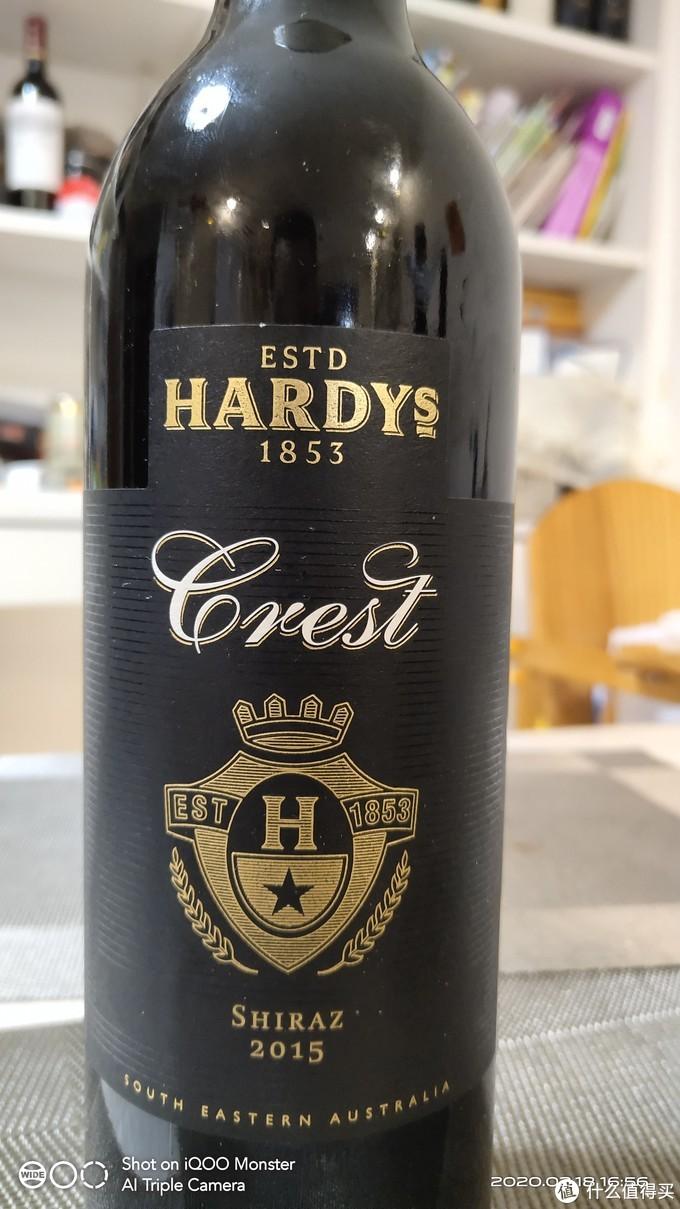 Hardys Crest 西拉开瓶