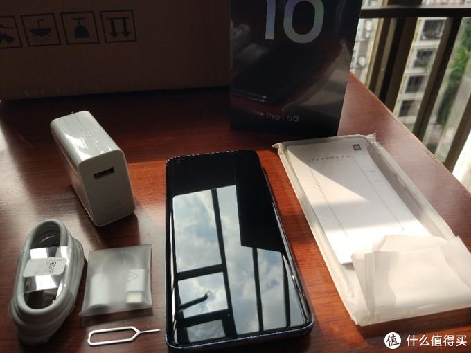 小米10Pro简单的开箱