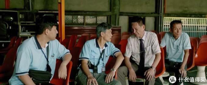 金马最佳影片《阳光普照》,关于一个家庭的崩塌与重建。