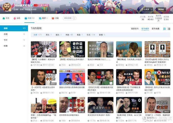 学习大爆料 篇二:知乎5万赞:B站上有哪些值得反复观看的视频?