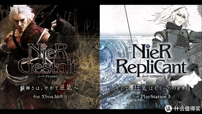 重返游戏:《尼尔》十周年音乐会将于3月-4月在东京、大阪举行