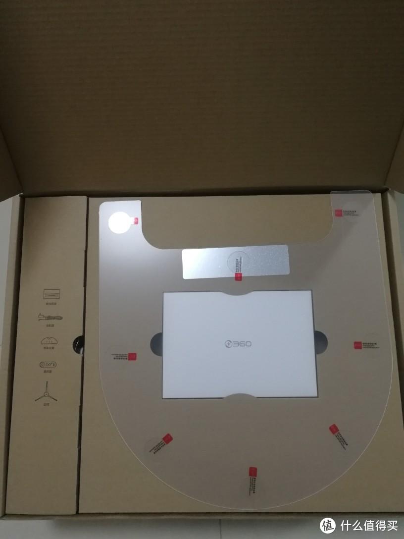360 X90扫地机器人开箱、首次使用体验