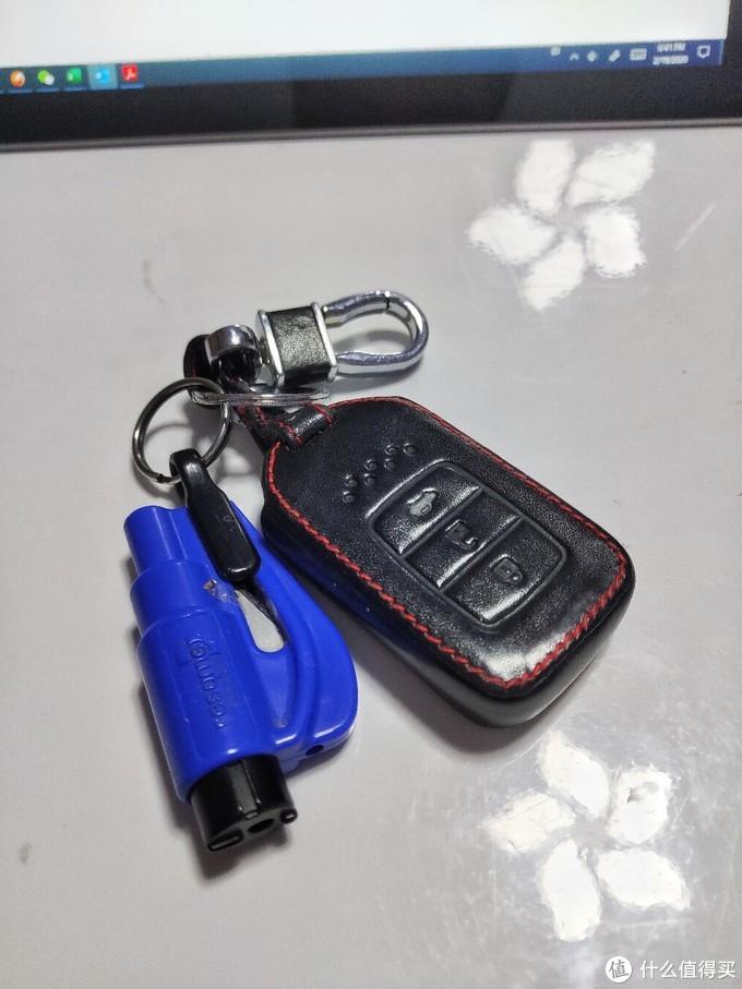 这是车钥匙之前的样子