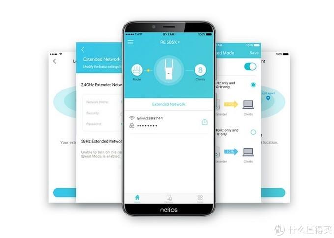 低成本WiFi 6扩网方案:TP LINK 普联 发布 RE505X AX1500 中继器